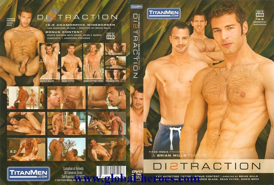гей порно фильмы на dvd